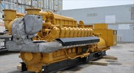 2011 Caterpillar G3520C Generator Set