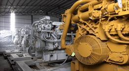 2007 Caterpillar 3516B DITA Generator Set
