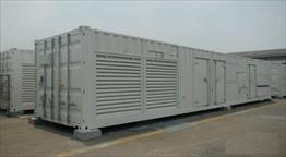 2014 Caterpillar XQC1600 Generator Set