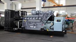 Perkins 4012-46TAG2A Generator Set